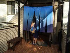 今回お邪魔したのはこちら。箱根強羅温泉 瑞の香りさん。 ちなみに強羅駅からの途中に八代亜紀さんの別荘があるそうだ。