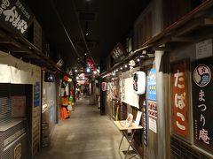 駅前にレトロ風な商業施設がありました。