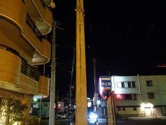 適当に歩いていたら、「日本最古のコンクリート電柱」に遭遇。1923年に建てられたそうです。
