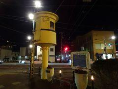 こちらは操車塔。路面電車の信号とポイントの切替操作を手動で行っていたそうです。