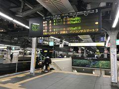 眠いっ 大阪5:55発福知山行に乗る けど、早起きは気持ちいい