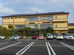 ●空の湯@芝山鉄道 芝山千代田駅界隈  とってもきれいな空の湯の施設。 実は、2019年12月に開業したばかり! 直後のコロナは、同情します。
