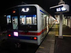 ●京成高砂駅行電車@芝山鉄道 芝山千代田駅  京成直通の高砂駅行の電車で成田に帰りました。