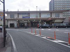 ●京成成田駅  JR成田駅まで戻り、京成の成田駅へ向かいます。