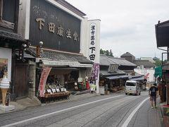 ●表参道  参道にはお店がいっぱい! 漢方薬局屋さんもあります。