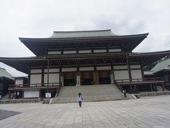 ●新勝寺  大本堂です。 このお寺の顔ですね。 御護摩祈祷を行うお寺の中心的な建物です。