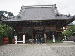 ●新勝寺  光明堂。 1701年に建立された、重要文化財です。