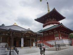 ●新勝寺  1984年に建立された新しい建物です。 高さは、58mあります。 これから、この先、電車からこの建物を見かけるたびに、今日のことを思い出しそうです。