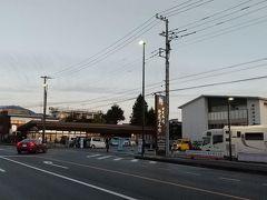 道の駅 日光街道ニコニコ本陣 昨日は一日雨でした。今日は晴れです。