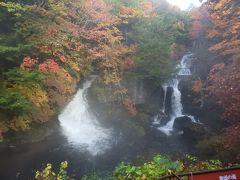 竜頭の滝 靄がかかってます。