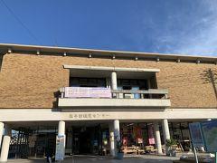 足立美術館から国道9号線経由で皆生温泉に。  米子市観光センターに立ち寄ったけど。何にもありません。 足湯とバス乗り場くらい?