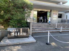 田んぼや山の中の道を通って足立美術館へやってきました。 ここもだだっ広い駐車場があるのですが、たくさんの自家用車が停まっていました。 観光バスも数台あり。  入り口で入館料、一人2,300円を支払います。 日本で二番目に高い入館料とか(;'∀')