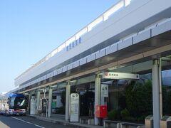 鹿児島空港でツアーに参加します。