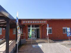 串木野新港