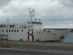 この船で利尻島へ 行も帰りもボレーアース宗谷でした。
