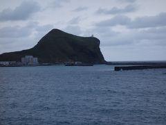 ペシ岬が部屋から見えました。
