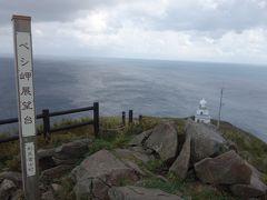 ペシ岬展望台と灯台