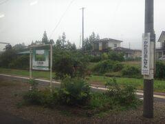 川渡温泉。 同名の温泉の最寄り駅だがかなり遠い。