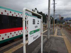 山形県に入った。 11時54分、最上。ここで上り列車と交換で3分停車するというのでホームへ出てみた。