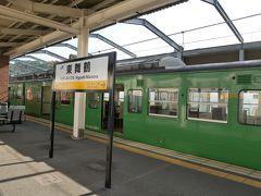 東舞鶴到着 大阪から3時間20分で到着 まだ朝9時過ぎ 早起きに限るな