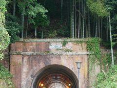 北吸(きたすい)トンネル 日本遺産構成文化財に指定されてる ちょっと幻想的なトンネルだったな