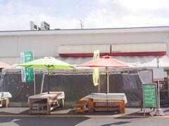 10月15日(木) 〈12:40〉星野リゾート青森屋から車で約40分。まずはランチに十和田名物バラ焼をいただくことに。