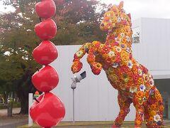 バラ焼のお店から車で3分。 いつか行ってみたかった十和田市現代美術館に到着。 さっそく、チェ・ジョンファ作の『フラワー・ホース』がお出迎え。