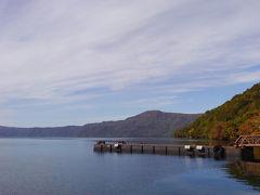 十和田湖に到着。水面が穏やかで、広大。。。