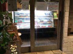 目が覚めるとお腹が空いてるんですよね。 どんだけ食べるんだって言われそう(笑) 晩御飯は虎壱精肉店です!お肉屋さんが経営する人気の焼肉屋さんです。