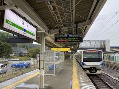 2駅10分で湯本駅に到着しました。