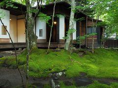 庭の苔が美しい室生犀星記念館
