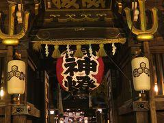 道を間違えたら、夜間拝観中の櫛田神社の前に