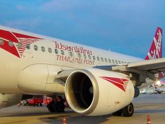 バンコクにつきましたが、Air Asiaが乗り入れてるのはドンムアン空港の方です。