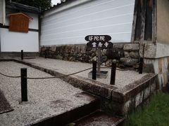 東福寺からすぐ近くの芬陀院へ。 拝観料 300円 こちらでは御朱印を頂くのをすっかり忘れた・・・