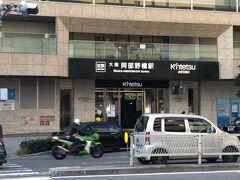 JR天王寺駅を降りると、目の前に近鉄阿部野橋駅。 関西の土地勘が全然ない私は、天王寺とあべの、阿倍野橋が同じ場所だと知らず(汗)。 あべのと言えば「あべのハルカス」だよね、くらいの知識しかなかったので大阪出身の同僚に詳しく教えてもらいました。 実際に行ってみると表示が分かりやすいので迷わず乗換できました。