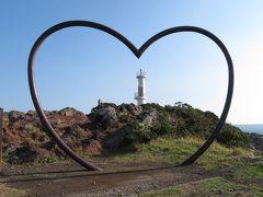 龍宮神社に祀られている豊玉姫(乙姫様)は海の守り神であるとともに縁結びの神でもあることから、それにあやかったであろう、長崎鼻灯台は「恋する灯台」として、ハート型のオブジェが設置されている。