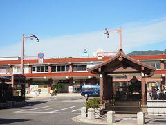 宮島口駅で下車。