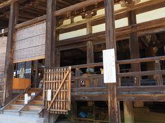 お隣にあるのは、豊国神社、通称で千畳閣。 天正15年(1587) に豊臣秀吉の命で作られた大きなお堂です。