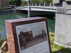 乗船場所は元安橋のたもとです。