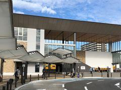 最寄りのJR駅の岩国駅まではバスで10分、200円でSUICAなどのICカードもオッケー。