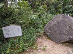 千光寺には山道を10分ほど下っていきます。途中には尾道を詠った句が刻まれた石碑がたくさんあります。