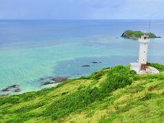 斜面を登ることができるので、山の上から見る白い灯台とサンゴ礁の海は本当に美しい。