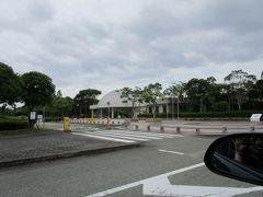 歴史博物館を見学した後、赤穂海浜公園へ