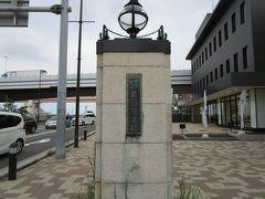 メリケン波止場の碑  南京町へと向かいます。