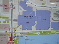 東京ビックサイト駅から東京ビックサイトへの連絡通路の経路を示す案内図です。  左側下側に、東京ビックサイト駅が記載されています。