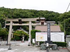 1537 でもやはり和歌山天満宮はお参りしなくては
