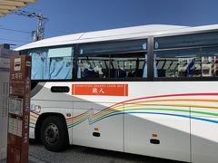 平家物語について語れる機会なんてなかなか無いのでめっちゃ楽しかったです。駅まで送ってくれるなんて本当に太宰府の人はいい方たちです。こういう出会いがあるから一人旅って止められない。 駅からはバス旅人で福岡空港へ帰ります。