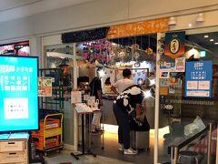 フライトが終わり、那覇空港へ到着。 少ししか食べていなかったので、本番の夕飯を食べます! 琉球回転寿司 海來(みらい)ここも美味しかった~ 顔がほころびる~