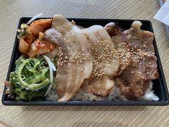 お昼は、これまた近所の焼肉屋さんの アグー豚丼を。 これまたうまいです!
