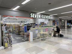 セブンイレブン 大分空港店